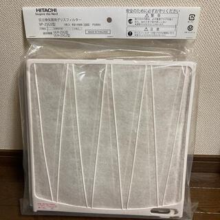 ヒタチ(日立)の日立換気扇用グリスフィルター VP-25G5型 換気扇フィルター(日用品/生活雑貨)