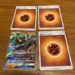 ポケモン(ポケモン)のポケモンカード  ポケカ マーシャドーgx 基本とうエネルギー(シングルカード)