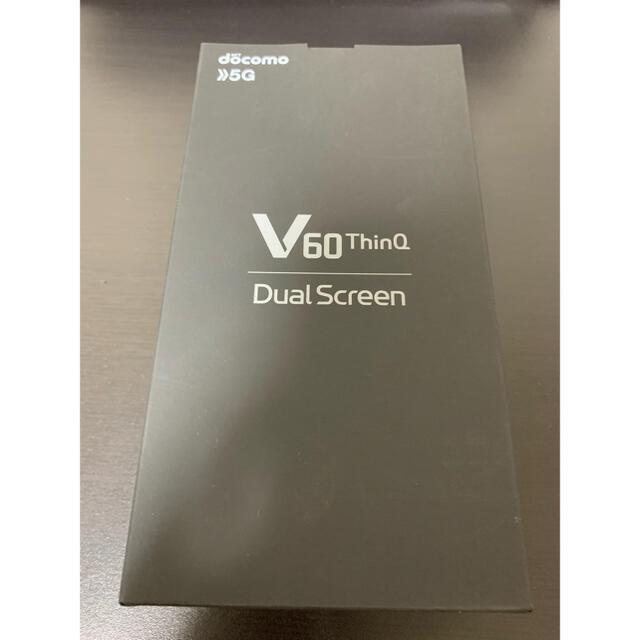 LG Electronics(エルジーエレクトロニクス)の新品『LG V60 ThinQ 5g L-51A』ドコモSIMフリー利用制限○ スマホ/家電/カメラのスマートフォン/携帯電話(スマートフォン本体)の商品写真