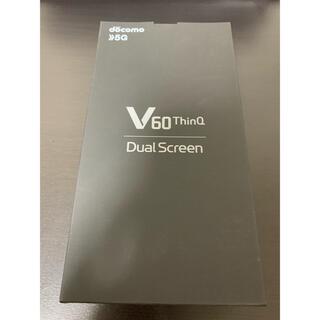 LG Electronics - 新品『LG V60 ThinQ 5g L-51A』ドコモSIMフリー利用制限○