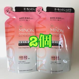 ミノン(MINON)の【新品】ミノン 保湿化粧水 もっとしっとり つめかえ用 2個(化粧水/ローション)