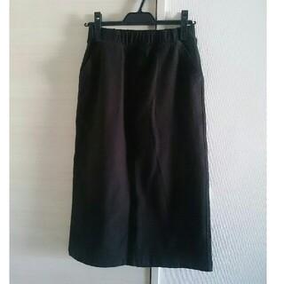 ユニクロ(UNIQLO)の【新品】ユニクロ デニムジャージースカート ブラック(ひざ丈スカート)