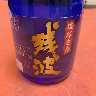 琉球泡盛「残波プレミアム」古酒 300ml  アルコール30度 独特の香りとコク(焼酎)