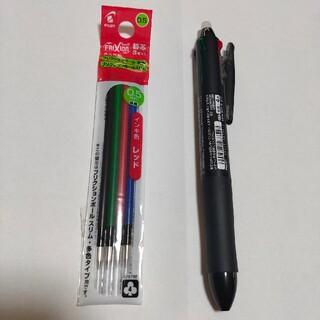 パイロット(PILOT)のフリクション  ボールペン  4色 替芯セット(ペン/マーカー)