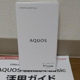 AQUOS - Y mobile AQUOS