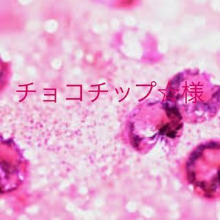 キラキラカメリアビジューが可愛いストライプワンピース(ひざ丈ワンピース)