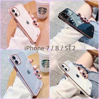 iPhone 7/8/SE2 ケース 透明 クリア 大人気(iPhoneケース)