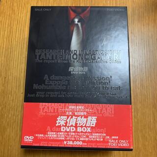 探偵物語 DVD-BOX DVD(日本映画)