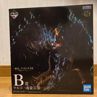 BANDAI - ワンピース 一番くじ EX悪魔を宿す者達 B賞 マルコ