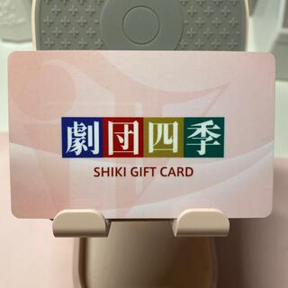 劇団四季 ギフトカード 10,000円分(ミュージカル)