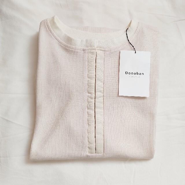 TODAYFUL(トゥデイフル)の❁春服❁【新品未使用】2wayワッフルワンピース レディースのワンピース(ロングワンピース/マキシワンピース)の商品写真