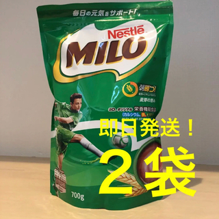 ネスレ(Nestle)の【即日発送!完売次第終了!】ミロ オリジナル 700g 3袋(その他)