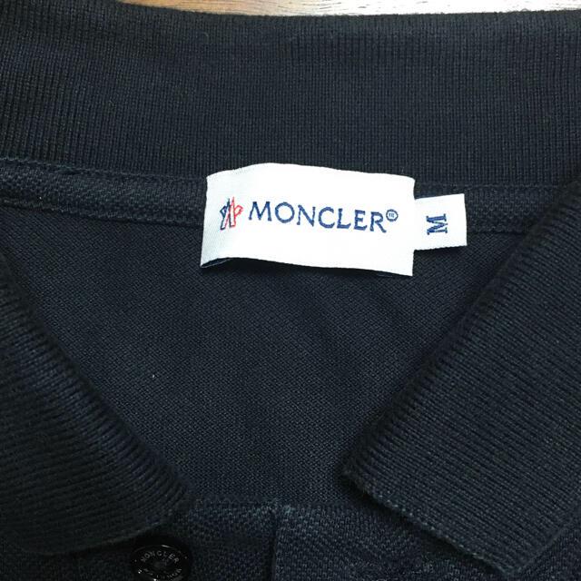 MONCLER(モンクレール)の本日限定最終値下げ! モンクレール  ブラックタグ ポロシャツ メンズのトップス(ポロシャツ)の商品写真