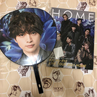 Kis-My-Ft2 - 玉森裕太 うちわ、パンフレット 2021HOME