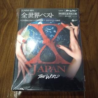 【送料無料】X JAPAN 2CD+DVD THE WORLD 初回限定BOX