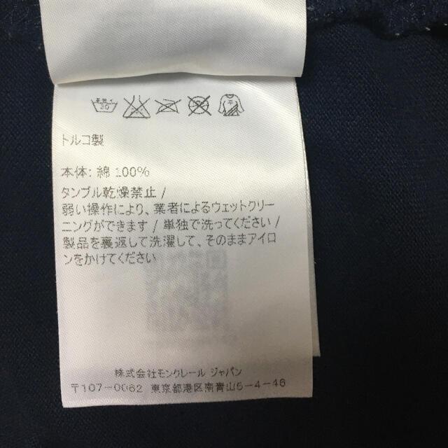 MONCLER(モンクレール)の本日限定値下げ! モンクレール  ポロシャツ メンズのトップス(ポロシャツ)の商品写真