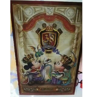 ディズニー(Disney)のDisney ポストカード & Todayファイル(クリアファイル)