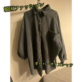 韓国 オーバーサイズシャツ グレー