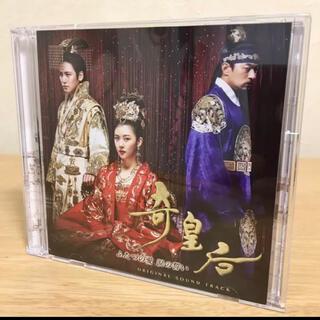 韓国ドラマ 奇皇后 OST 日本盤(テレビドラマサントラ)