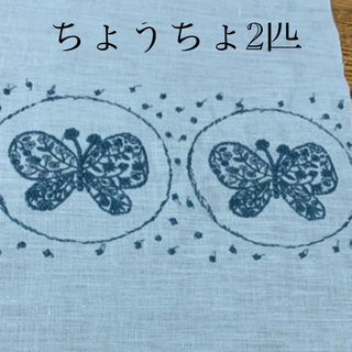ミナペルホネン(mina perhonen)のforestwing ミナペルホネン はぎれ(生地/糸)