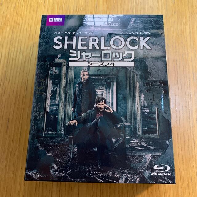 角川書店(カドカワショテン)のSHERLOCK シャーロック シーズン4 Blu-rayBOX エンタメ/ホビーのDVD/ブルーレイ(TVドラマ)の商品写真