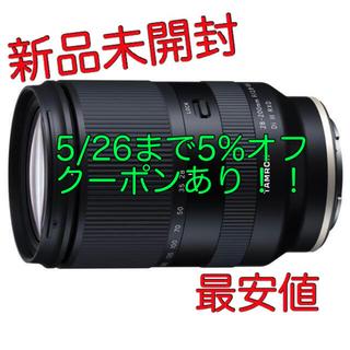 タムロン(TAMRON)の新品未開封 タムロン 28-200mm F/2.8-5.6 Di III RXD(レンズ(ズーム))