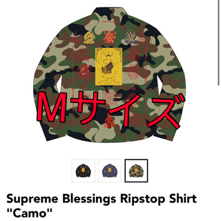 Supreme - M supreme Blessings Ripstop Shirt カモ