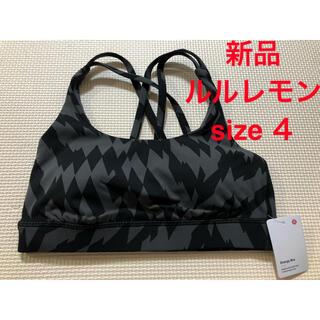 ルルレモン(lululemon)の新品 ルルレモン  Energy Bra  黒×グレー (size 4)(ヨガ)