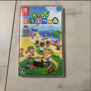 どうぶつの森 Switch(家庭用ゲームソフト)