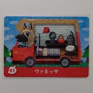 ニンテンドウ(任天堂)の*どうぶつの森* amiiboカード ヴァネッサ(カード)