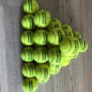 ブリヂストン(BRIDGESTONE)の試合球 中古テニスボール 35球(ボール)