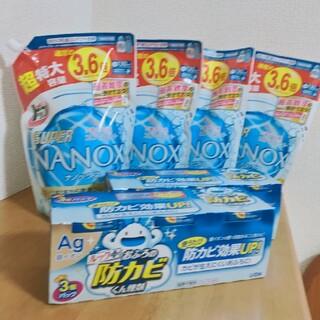 ライオン(LION)のSUPER NANOX 3.6倍  4個  おふろの防カビくん煙剤 3個入 2個(日用品/生活雑貨)