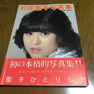松田聖子 写真集