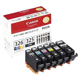 キヤノン(Canon)のCanon 純正インクタンク BCI-326/325 6色 【イエロー2本付】(PC周辺機器)