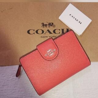 コーチ(COACH)の2021  春夏  最新作!コーチ二つ折り財布  F06390  タンジェリン(その他)