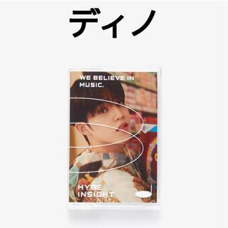 セブンティーン(SEVENTEEN)のSEVENTEEN ディノ HYBE INSIGHT フォトカード トレカ(K-POP/アジア)