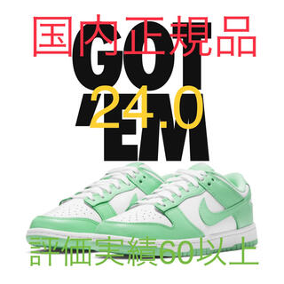 NIKE - 【WM24.0】NIKE DUNK  LOW GREEN