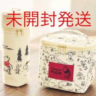 クマノプーサン(くまのプーさん)のくまのプーさん 保冷バッグ&ドリンクホルダー(弁当用品)