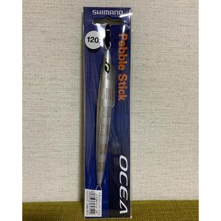 シマノ(SHIMANO)のペブルスティック120g  キョウリンシルバー シマノ(ルアー用品)