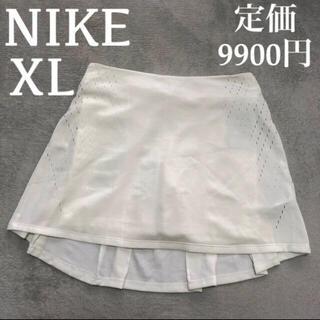 ナイキ(NIKE)のXL ナイキゴルフ スコート 白スカート ゴルフ ナイキスカート ナイキ(ミニスカート)