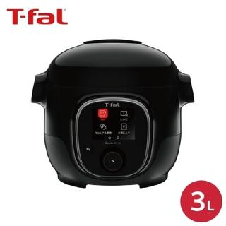T-fal - 新製品3Lタイプ・BK★ティファール★クックフォーミー・電気圧力鍋★新品未開封
