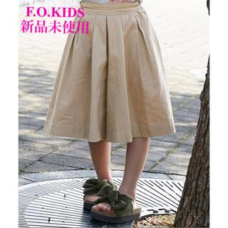 F.O.KIDS - f.o.kids  7分丈 スカーチョ