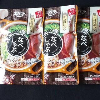 エバラ なべしゃぶ 鶏ガラ醤油つゆ 3袋(調味料)