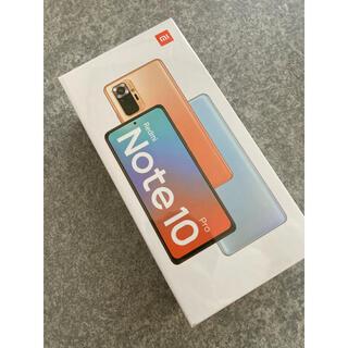 Xiaomi Redmi Note 10 Pro Gradient ブロンズ