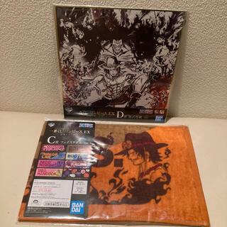 BANDAI - 一番くじ ワンピース EX 悪魔を宿す者達 エースセット 色紙 タオル