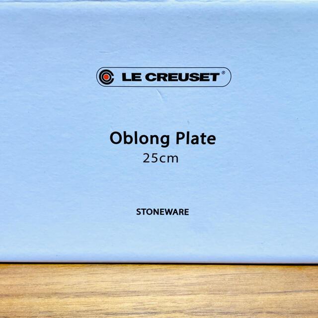 コッシー2002様専用 ル・クルーゼ プレート2枚セット インテリア/住まい/日用品のキッチン/食器(食器)の商品写真