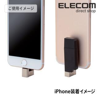 ロジテック Lightningコネクタ搭載 USBメモリ USB3.1