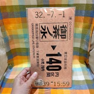 きっぷのーと 切符ノート 御茶ノ水(ノート/メモ帳/ふせん)
