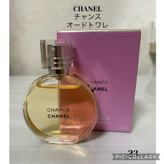 CHANEL - CHANEL シャネル チャンス オードトワレ 35ml