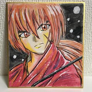 るろうに剣心 手書きイラスト ファンアート 小色紙(アート/写真)